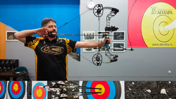 MATHEWS TRIAX 2018